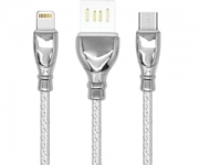 Charge & Data Cable A-i 25