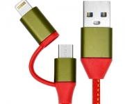 Charge & Data Cable 2in1 A-101